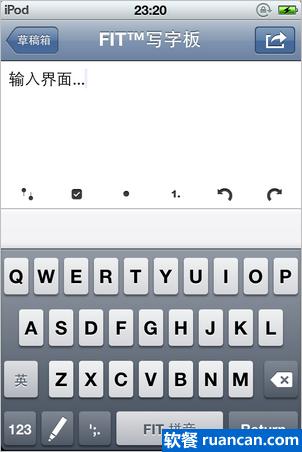 iphone记事工具