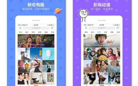 盖范(getfun)悄然转型为娱乐GIF应用