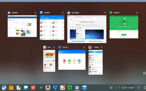 凤凰OS发布x86-v1.2.0版 支持MIIX5等更多设备