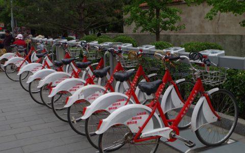 北京市公共自行车App上线:支持公交卡和芝麻信用租车