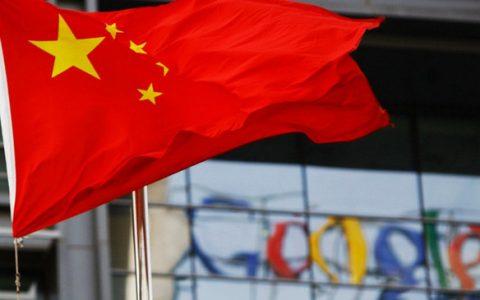 谷歌返华坐实:CEO确认中国版搜索项目存在且正进行(视频)
