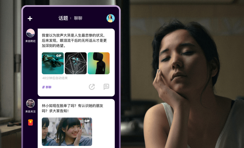 """""""马桶MT""""管理后台泄露:群聊鉴黄功能暴露"""
