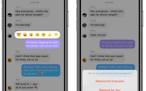 """FB在Messenger测试""""消息撤回""""功能:10分钟可撤回"""