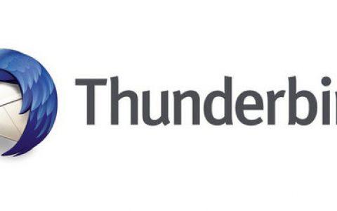 大刀阔斧:邮件客户端Thunderbird宣布变革