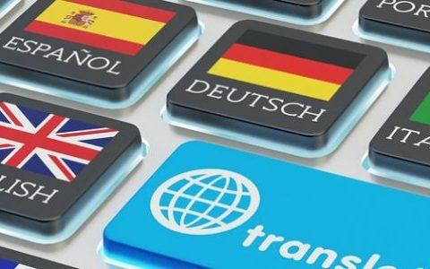 助力应用本地化,Google Play推App多语种翻译服务