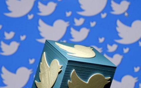 Twitter曝漏洞:隐私推文可被任意查看