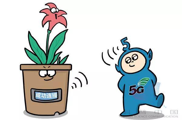 一幅漫画看5G到底是什么玩意儿的图片 第35张