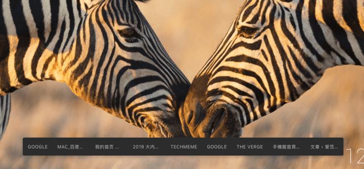 简Tab:极简的Chrome新标签页扩展