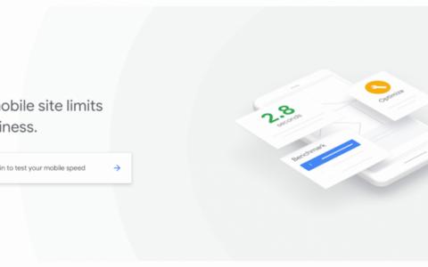 谷歌升级移动网页测速工具