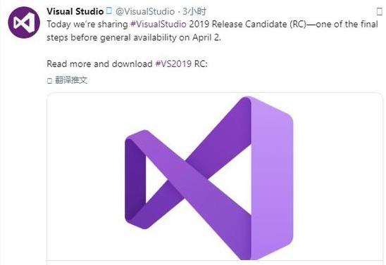 正式版呼之欲出:微软推Visual Studio 2019首个候选发布版