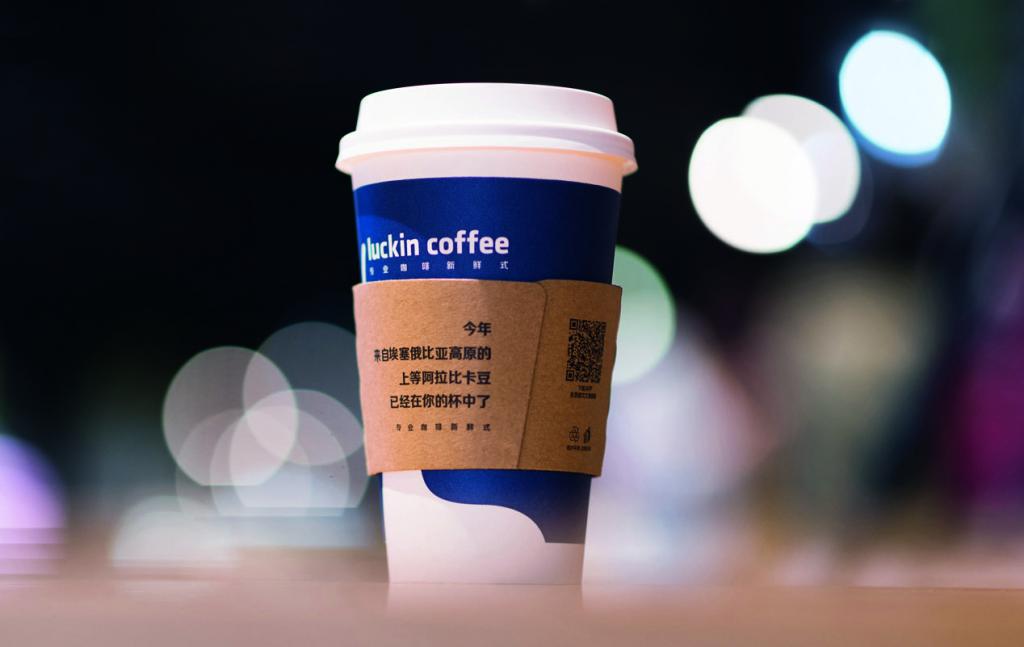 瑞幸咖啡接触投行欲赴美IPO