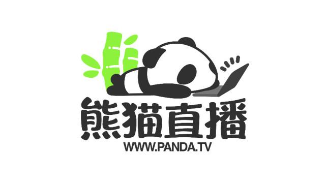传熊猫直播将申请破产的图片 第1张