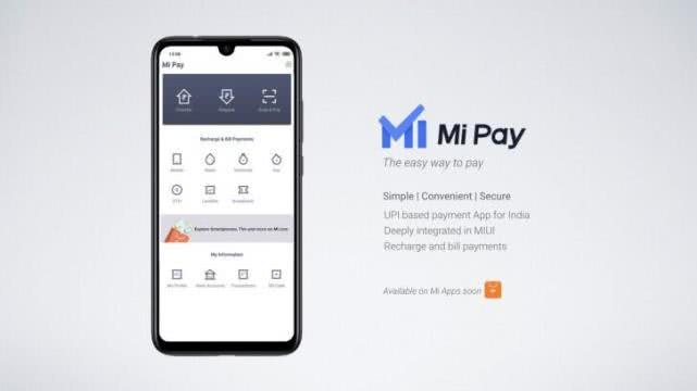 小米宣布在印度推出小米支付的图片 第1张