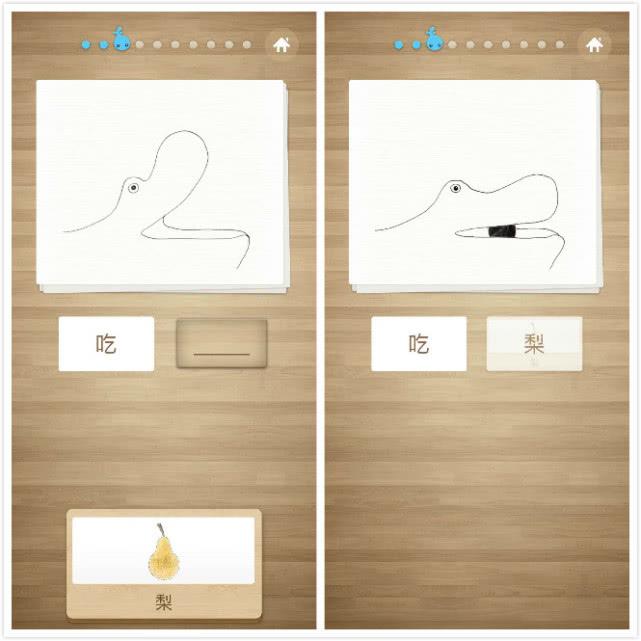 """新雨滴App:帮自闭症儿童重建语言""""操作系统""""的图片 第13张"""