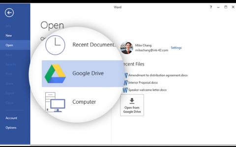 谷歌硬盘将推新版Office插件