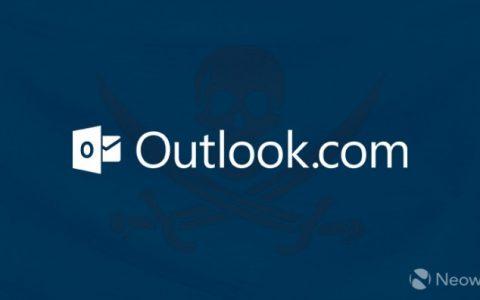 Outlook网页版新功能:更轻松地安排会议