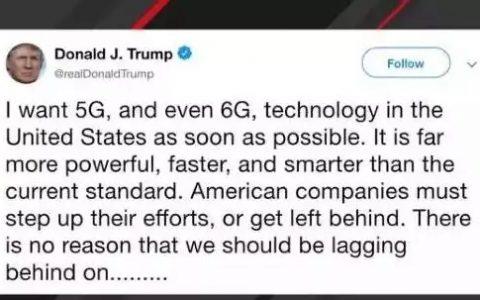 特朗普发推:希望6G早日在美国落地