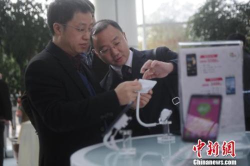 中新网:全国携号转网真来了的图片 第1张