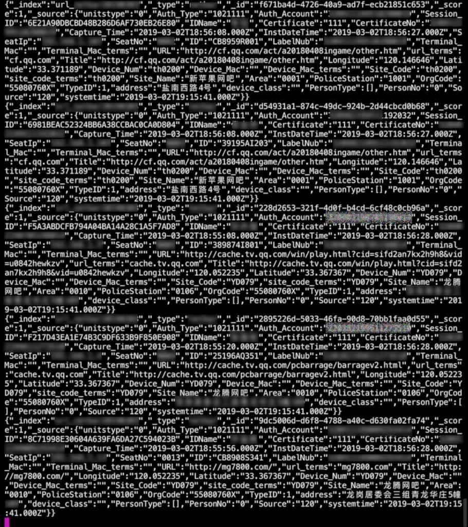 """.64亿:国内不明来源用户聊天数据疑泄露"""""""