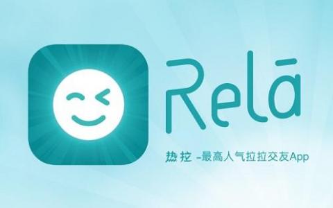 """同性交友App""""热拉""""2千万条日志ID泄漏"""