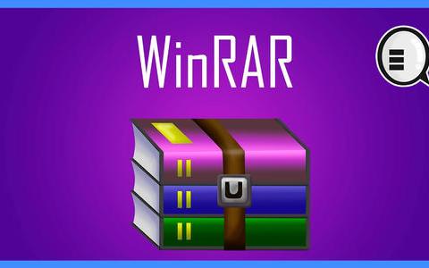 WinRAR新漏洞:网上流出大量伪装攻击压缩包