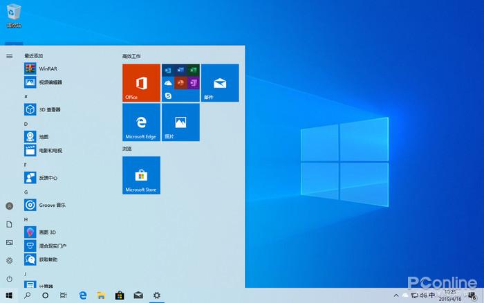 Windows 10 2019年度更新来了
