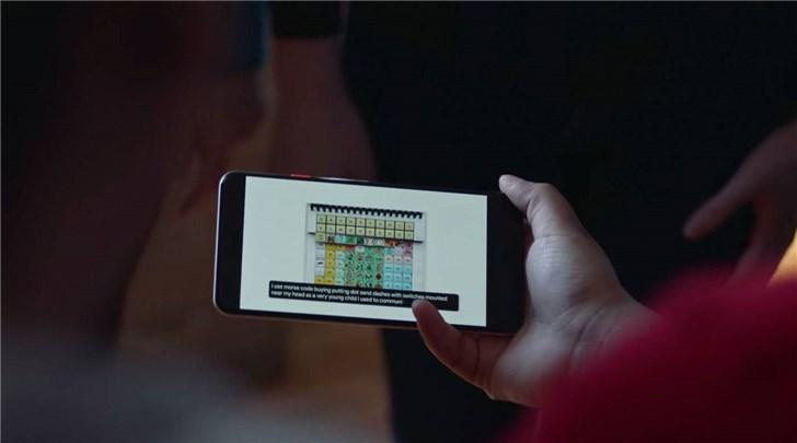 谷歌Live Caption:将手机上的音频实时转为字幕的图片 第1张