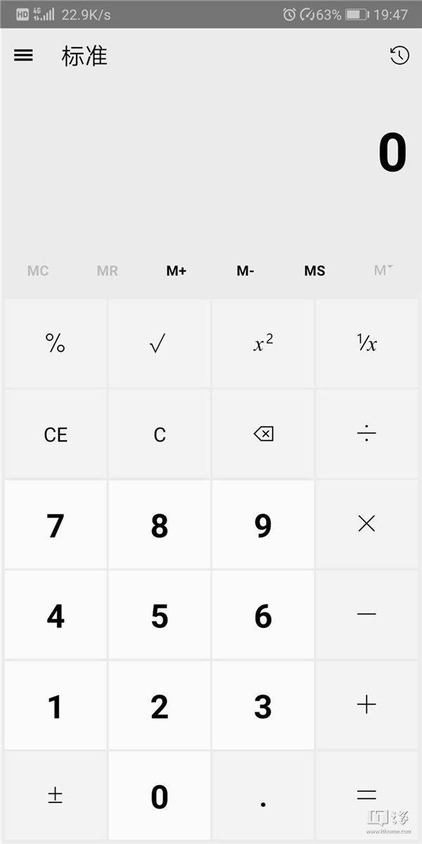 Win 10计算器已被移植到Android/iOS等平台的图片 第3张