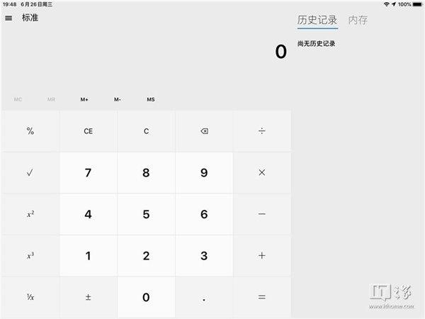 Win 10计算器已被移植到Android/iOS等平台的图片 第5张