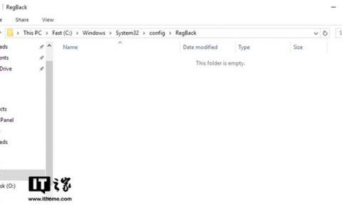 微软称Win 10已关闭注册表自动备份功能