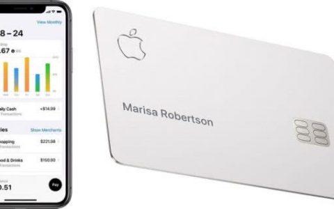 Apple Card测试扩大到苹果零售人员