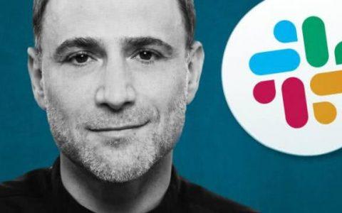 Slack上市:非工程师出身的CEO如何登上硅谷顶峰?