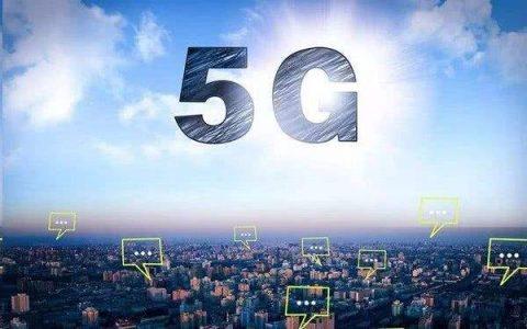 中移动:2020年全部地级以上城市提供5G服务