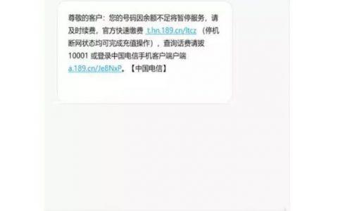 微信推出断网充话费功能