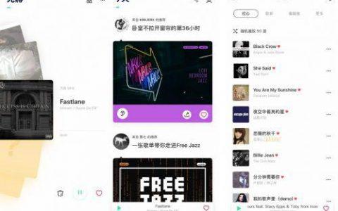 豆瓣FM发布全新6.0版