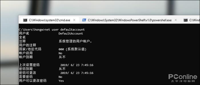 微软发布Windows Terminal:取代CMD