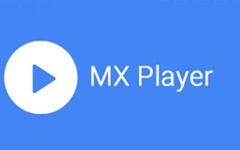 腾讯或将投资MX Player
