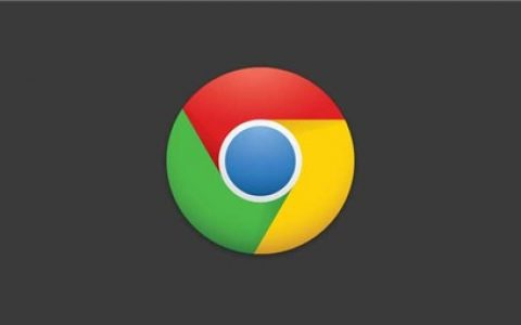 Chrome78测新功能:强制进入暗黑模式