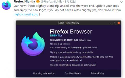 Firefox 推出新版 logo