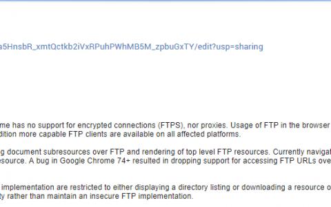 Chrome开始移除FTP支持