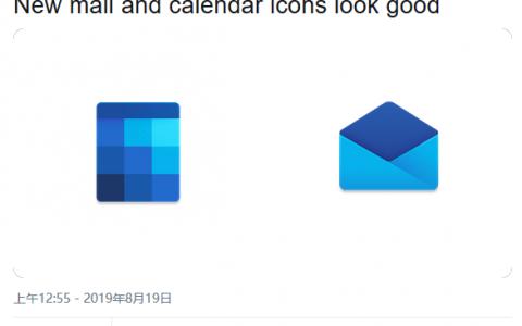 新版Win 10邮件和日历图标曝光
