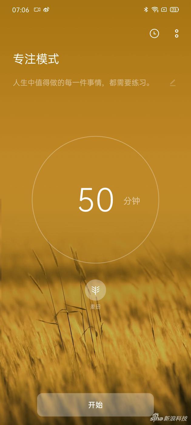 ColorOS 7体验手记:轻快无边界的图片 第19张