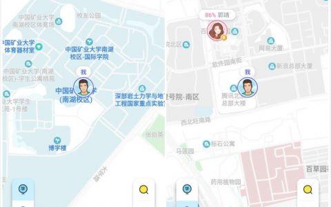"""百度上线匿名社交App""""听筒"""""""