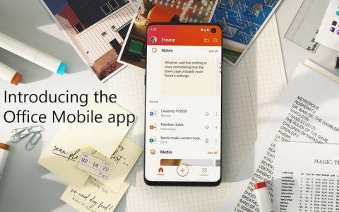 合并Word/Excel/PowerPoint:推出Office Mobile App