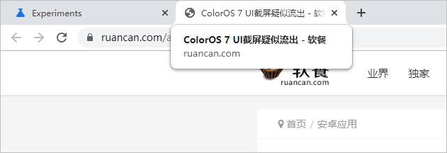 [技巧] 在Chrome 78上禁用标签悬停卡
