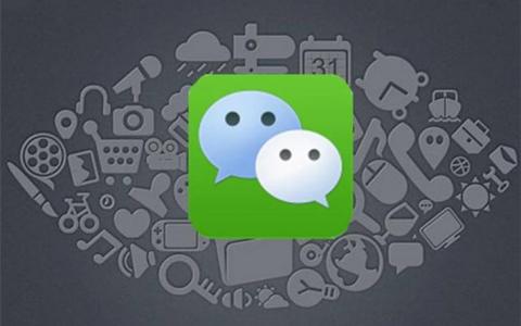 """微信:已修复iOS 13.2被""""杀""""进程问题"""