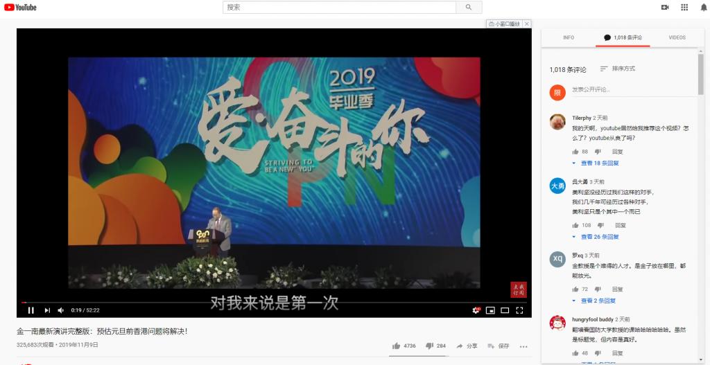 [Chrome扩展]SuperYouTube:边看油管视频,边看评论
