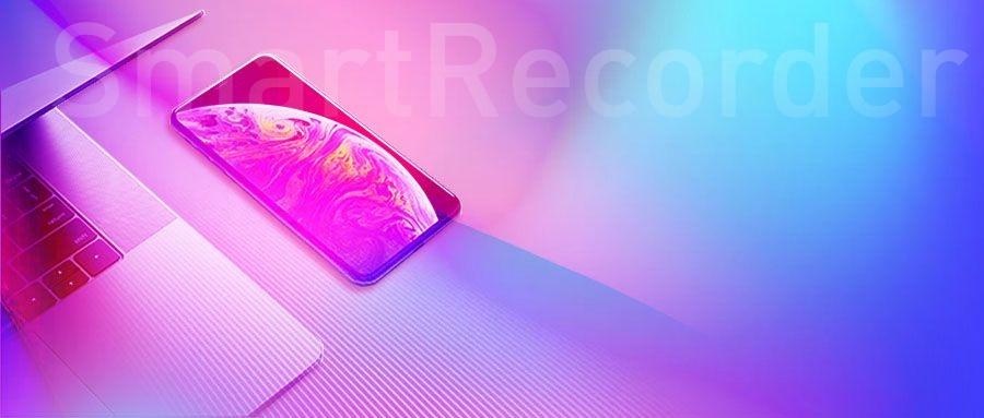 高效手机录音不再难,Saramonic枫笛自主研发录音APP SmartRecorder上线 第1张