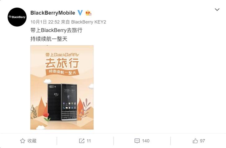 黑莓KEY2推送11月安卓补丁