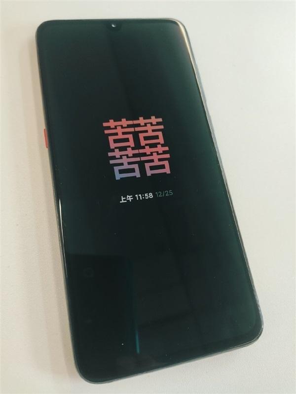 MIUI 11息屏签名显示改版 第1张